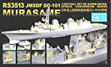 Shanghai lion roar 1 / 350 parts maritime self-defense force escort ship murasame for for PIT RS3513