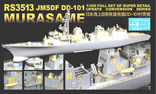 Shanghai lion roar 1 / 350 parts maritime self-defense force escort ship murasame for for PIT RS3513 by Shanghai lion roar