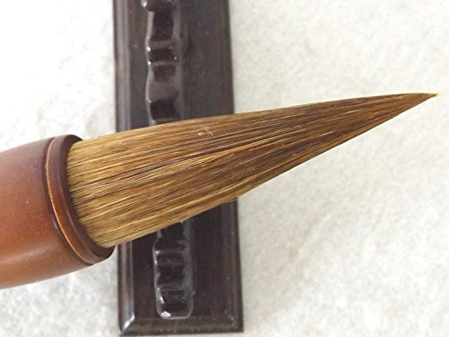 "MasterChinese Large Wolf Chinese Calligraphy Watercolor Sumi Drawing Brush (Wolf Hair) - 2.4x7.8cm (.94x3."")"
