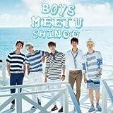 Boys Meet U (先着特典スクラッチシート付)(初回生産トレカ封入)(通常盤)(CD+DVD)