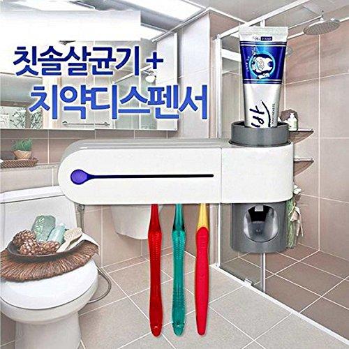 Desinfectar UV cepillo de dientes titular pasta de dientes automático Exprimidor: Amazon.es: Hogar