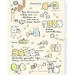 San-X Characters Clear File with 6 Pockets and 1 Zip Pocket Clear document folder A4 Size (Sumikko Gurashi / Beige)