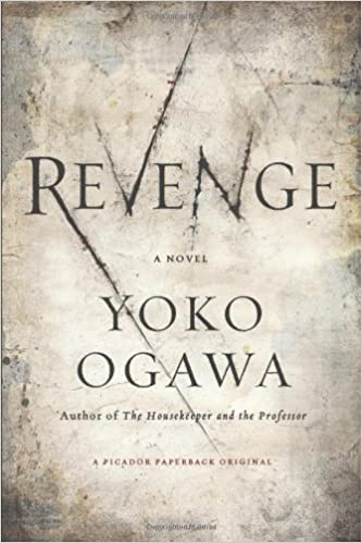 「ogawa yoko Revenge: Eleven Dark Tales」の画像検索結果