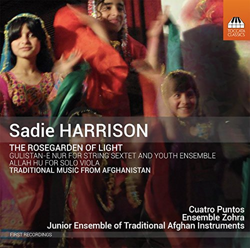 Gulistan-e Nur (The Rosegarden of Light): Ia. Interlude 1, Bahar-e (Interlude 1 Light)