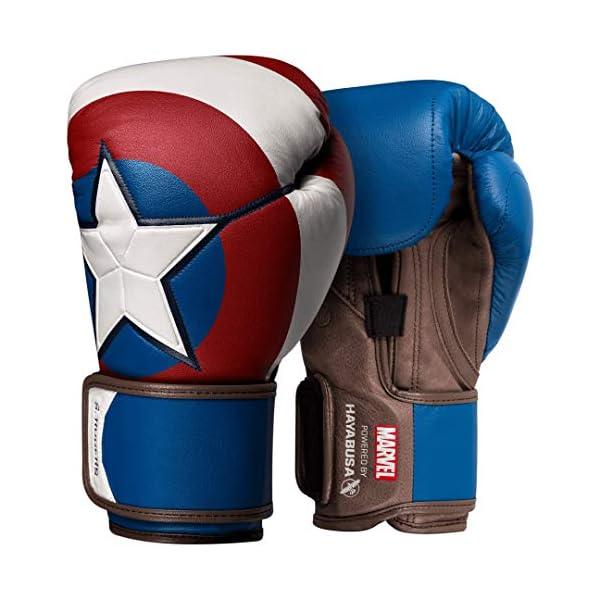 Hayabusa | Boxing Gloves | Marvel Hero Elite Series 1