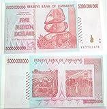 50億 ジンバブエドル ハイパーインフレ紙幣 5,000,000,000ジンバブエドル 50億ドル