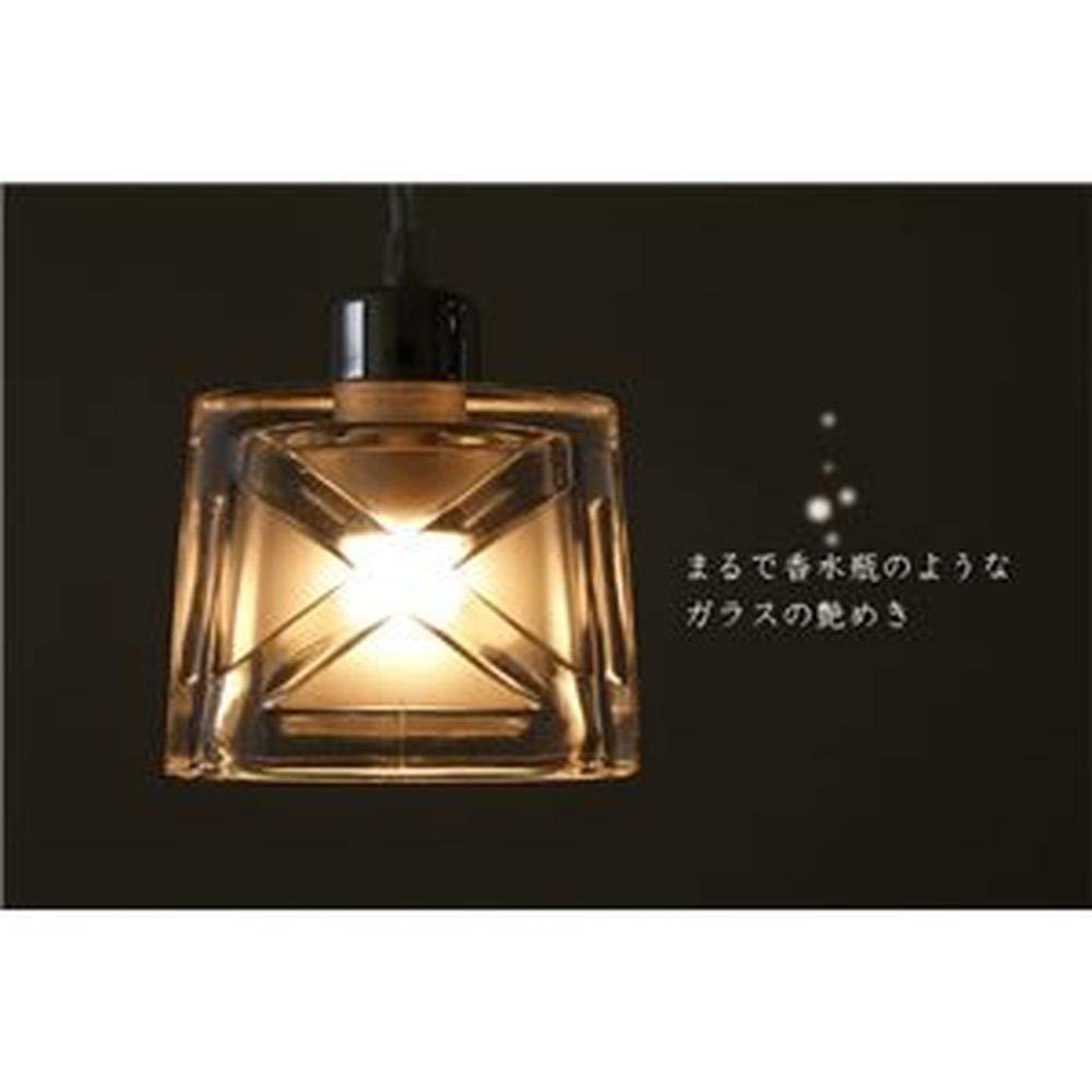 ペンダントライト-吊り下げ型照明器具-ガラス製香水瓶モチーフレトロ風-リビング照明/ダイニング照明-電球別売- B07TDJ8SDM