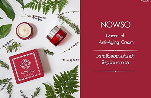 NOWSO GOLDEN HOT OIL CREAM Moisturizer Anti Aging Reduce Wrinkle Freckle - Face Who Smaller Make Can A