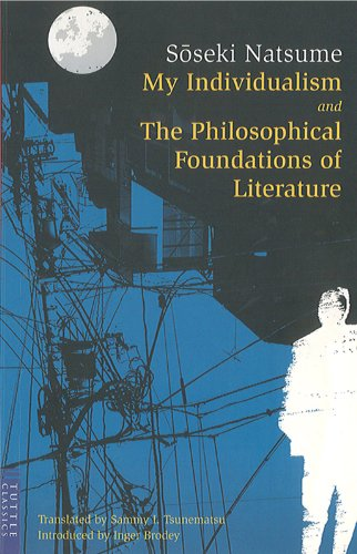 My Individualism And The Philosophical Foundations Of Litera And
