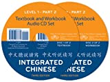 Integrated Chinese: Level 1, Part 2 Audio CDs (3rd Edition) (Chinese Edition), Tao-Chung Yao, 0887276776