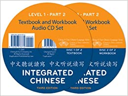TEXTBOOK CHINESE INTEGRATED