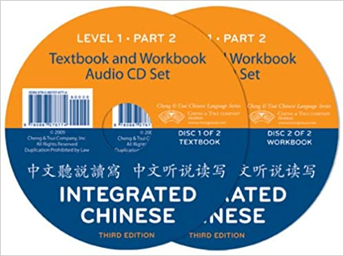 Amazon integrated chinese level 1 part 2 audio cds 3rd integrated chinese level 1 part 2 audio cds 3rd edition chinese edition chinese 3rd edition edition fandeluxe