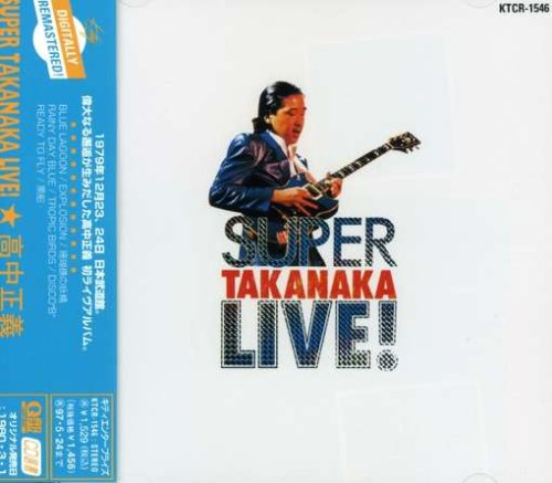 Super Takanaka Live by Kitty Japan