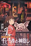 150-G36 Spirited Away Studio Ghibli Poster Collection 150 Piece Mini Puzzle thousand (japan import)