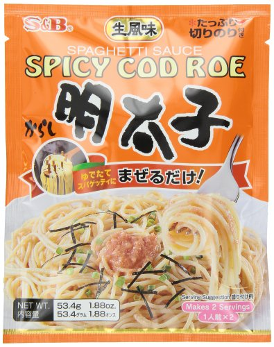 S & B Japanese Spicy Cod Roe Mentaiko Spagetti Sauce 1.85-Ounce Units (Pack of 6)