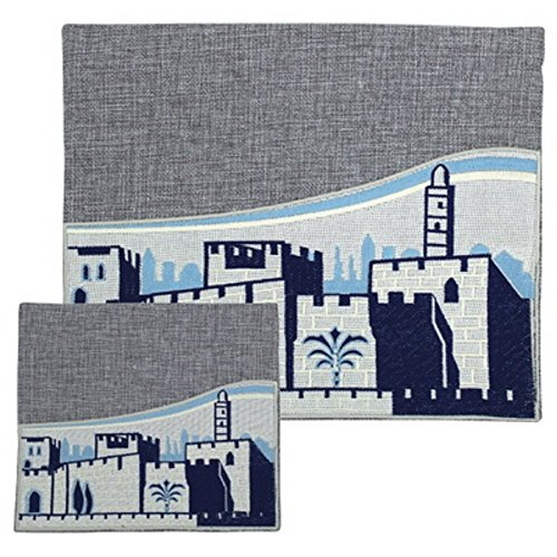 Bar Mitzvah Tefillin (Embroidered Linen Tallit and Tefilin 2 Bag Set Jerusalem City Walls Design )