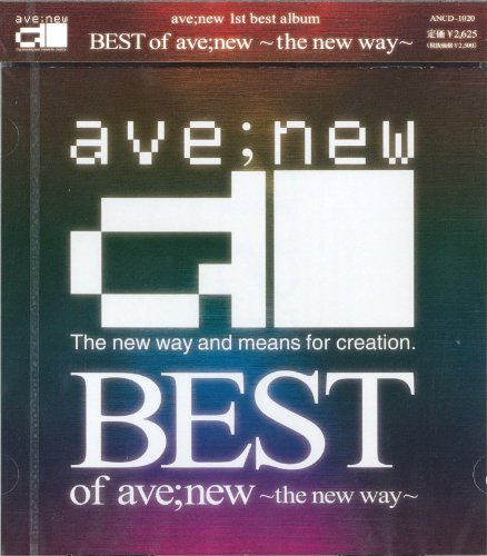 Amazon | BEST of ave;new ~the ...