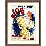 Framed Art Print 'Job / Papier Cigarettes' by Jules Cheret