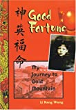 Good Fortune, Li Keng Wong, 1561453676