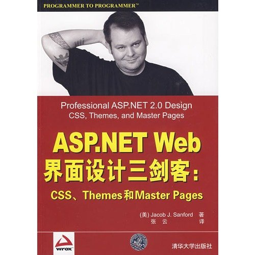 ASP.NET Web interface design Three Musketeers: CSS. Themes. and Master Pages(Chinese Edition)