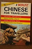 Chinese Phrase Book, Berlitz Editors, 0029642108