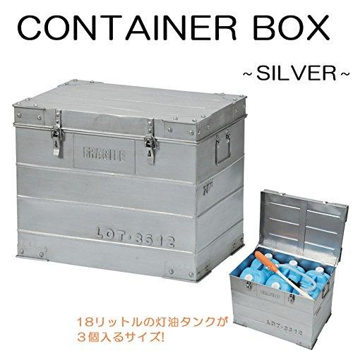 収納ボックス 収納ケース 屋外収納 灯油タンク18L×3個 多目的収納BOX コンテナボックス シルバー 大容量 B076QCDSLK 22464