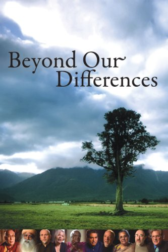 Tutu Grande (Beyond Our Differences)