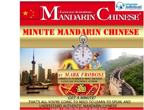 Minute Mandarin Chinese - 5 One Hour Audio CDs (Chinese Edition) (One Minute Mandarin)