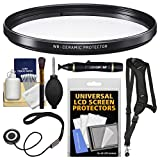 Sigma 77mm WR Ceramic Protector Filter with Sling Strap + Cleaning Kit