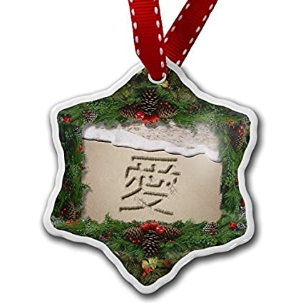 Japanese Christmas Tree Ornaments.Amazon Com Funny Christmas Ornaments For Kids Love In