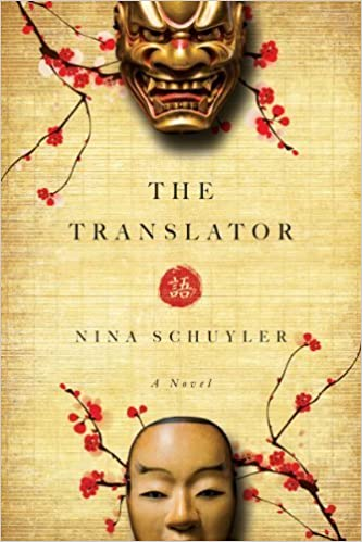 Book The Translator: A Novel August 15, 2014