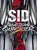 Sid - Sid Tour 2014 Outsider (2DVDS) [Japan DVD] KSBL-6176