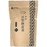 国産 黒胡麻麦茶 ティーパック 1袋(10g×20P)黒ゴマ麦茶 胡麻麦茶