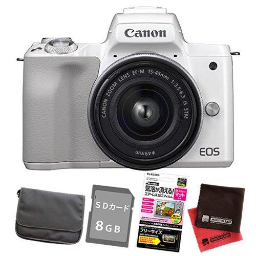 【5点セット】キヤノン EOS Kiss M ホワイト EF-M15-45 IS STM レンズキット (2683C002) ミラーレス一眼カメラ+カメラバッグ+SDHCカード8GB+液晶保護フィルム+クロス   B07B7D4884