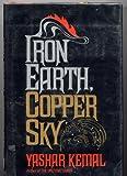 Iron Earth Copper Sky