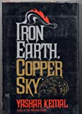 img - for Iron Earth Copper Sky (English and Turkish Edition) book / textbook / text book
