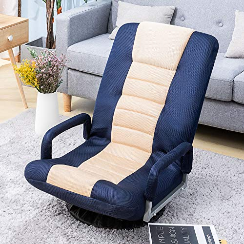 Swivel Video Rocker Gaming Chair Adjustable 7-Position Floor Chair Folding Sofa (Blue)