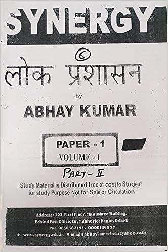 Buy Lok Prashasan Notes by Abhay Kumar (6 Volume Set) (Hindi
