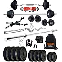 IRONLIFE FITNESS Life Leather 30 Kg Weight Plates, 5 and 3 ft Rod, 2 D.Rods Home Gym Equipments with Dumbbell Set