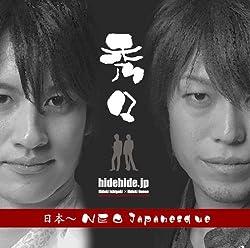 日本(ネオジャパネスク)(DVD付)