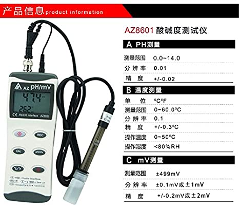 Amazon.com: az8601 asa portátil LCD grande Medidor de pH az ...