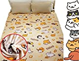 SPJ: Japanese Smartphone Game Neko Atsume Blanket Cute Kitty Cats Pattern Coral Fleece Warm Soft Lap Robe (L)