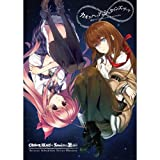 Chaos Head & Science Adventure Series Maniacs Steins Gate (Japanese edition) ISBN-10:4798601462 [2010]