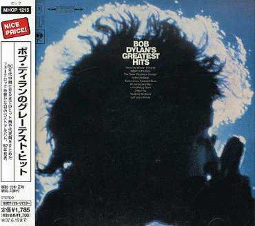 Best Bob Dylan Vol 1 - Greatest Hits 1
