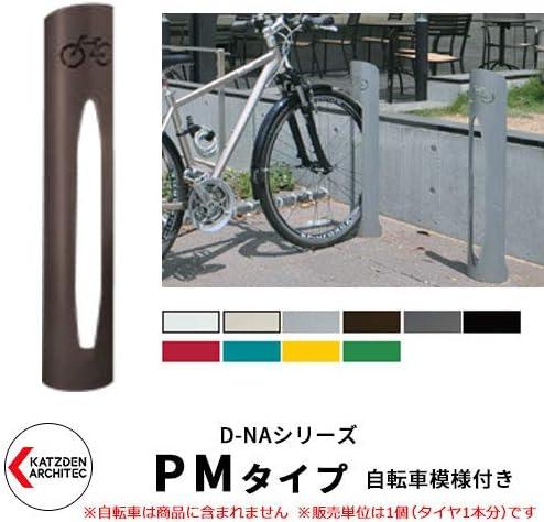 D-NA PMタイプ こげ茶 円柱型(自転車模様付き) 床付タイプ サイクルスタンド