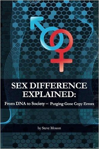 Передача генной информации во время секса