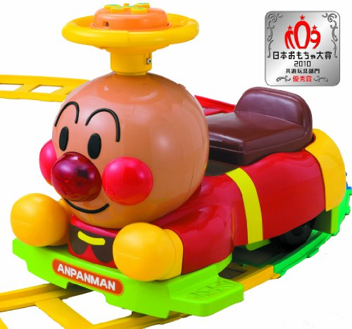 Anpanman Electronic Train Go Go DX (Japan)