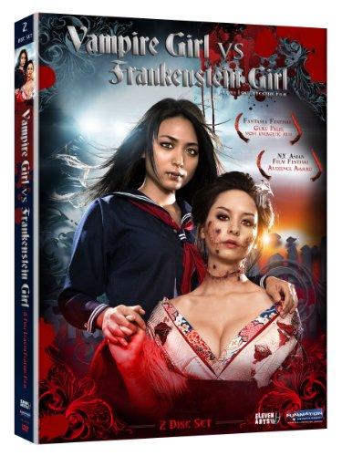 Vampire Girl vs. Frankenstein Girl -
