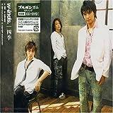 Shiki by W-Inds (2004-10-06)
