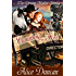 Cowboy for Hire (The Dream Maker Series, Book 1)